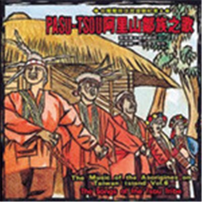 Tsou - The Music Of The Aborigines On Taiwan Island Vol.9 - The Songs Of The Tsou Tribe download mp3 flac