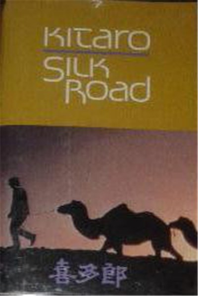 Kitaro - Silk Road Vol. II download mp3 flac