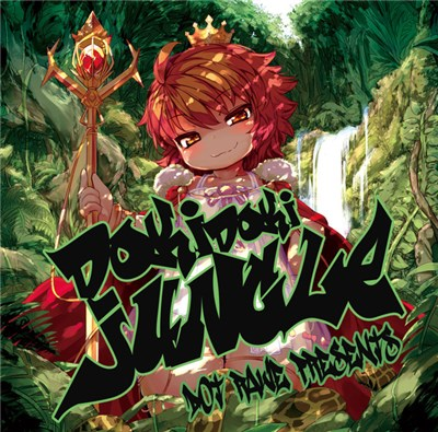 Various - Dokidoki Jungle download mp3 flac